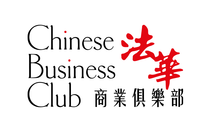 Chinese_business_club_france_chine_affaires_business_reseau_corporate_luxe