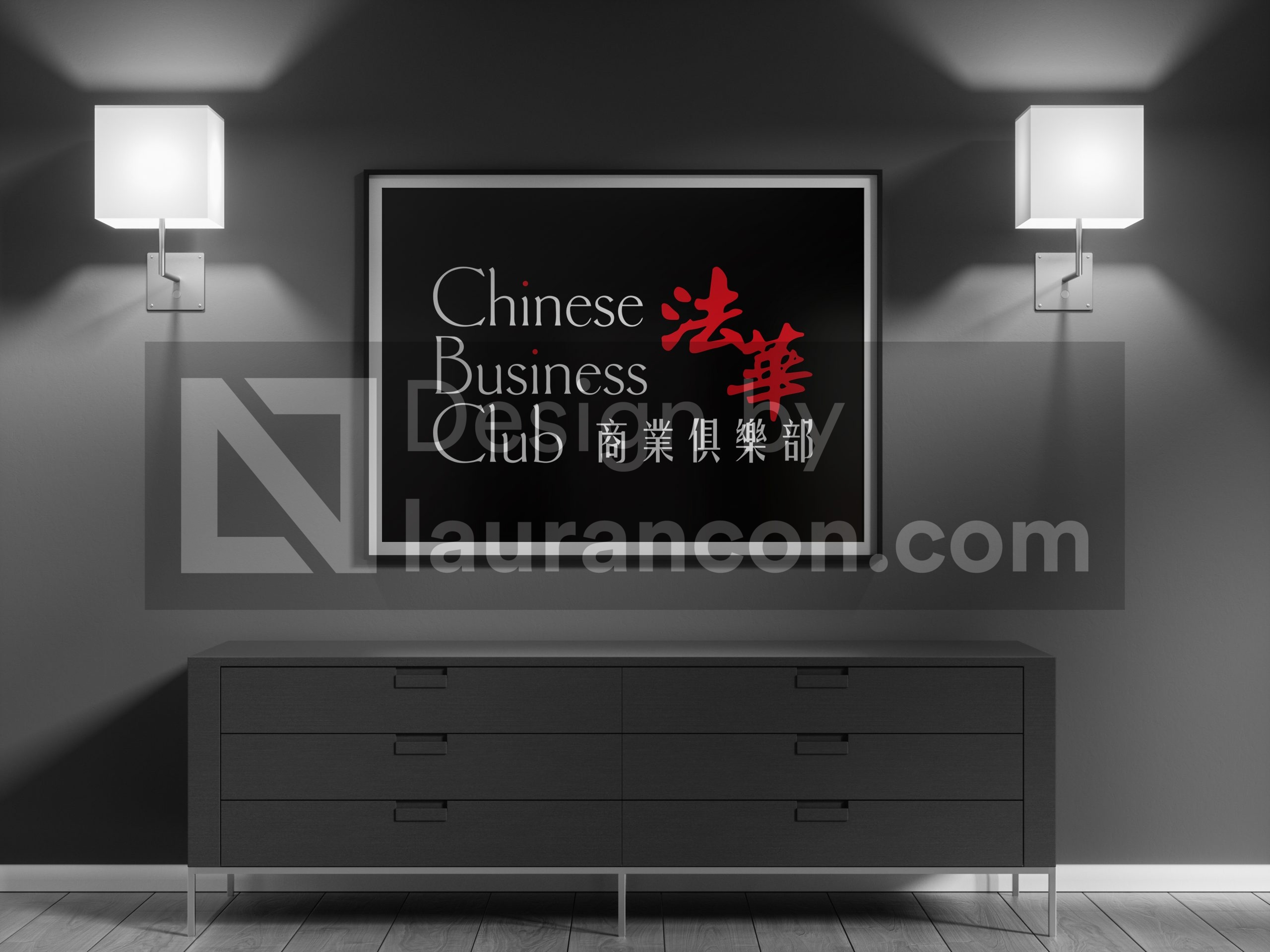 48 x 36 Inch Modern Poster Mockup by Anthony Boyd Graphics